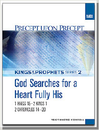 precept_philippines_l_know_god_deeply_live_differently_2020018006.jpg